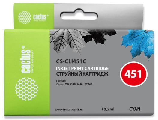 Струйный картридж Cactus CS-CLI451C для Canon MG 6340/5440/IP7240 голубой от 123.ru