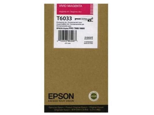 Картридж Epson C13T603300 для Epson Stylus Pro 7880/9880 пурпурный картридж струйный epson c13t603300 пурпурный для epson st pro 7880 9880 220мл