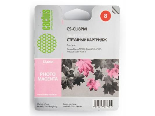 Струйный картридж Cactus CS-CLI8PM светло-пурпурный  для Canon Pixma MP970/iP6600D 450стр.