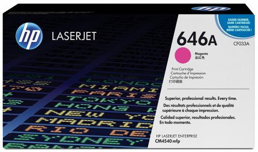 Купить со скидкой Картридж HP CF033A для CM4540 пурпурный 12500стр