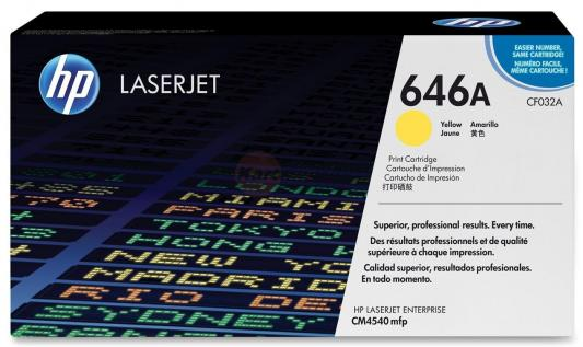 Картридж HP CF032A для CM4540 желтый 12500стр картридж для принтера hp 646a cf032a yellow