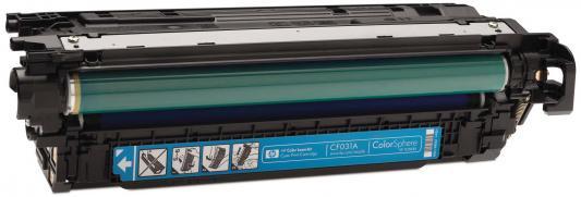 Картридж HP CF031A для CM4540 голубой 12500стр картридж hp cf031a для laserjet cm4540 mfp голубой 12 500 страниц
