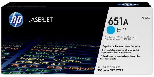 Картридж HP CE341A 651A для LJ 700 Color MFP 775 голубой 16000стр тонер картридж hp ce340a black для lj 700 color mfp 775 ce340a