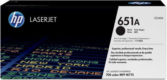 Картридж HP CE340A 651A для LJ 700 Color MFP 775 черный 13500стр тонер картридж hp ce340a black для lj 700 color mfp 775 ce340a