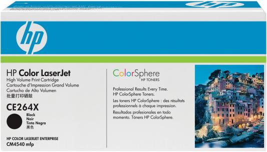 Картридж HP CE264X для CLJ Enterprise CM4540 черный 17000стр profiline pl ce260x black для hp clj cp4025 cp4525 enterprise cm4540 17000стр