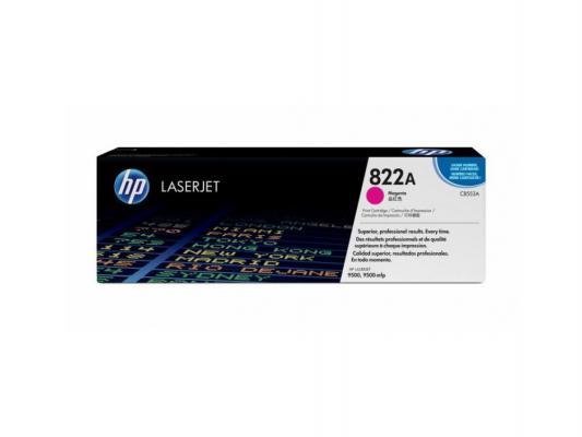 Картридж HP C8553A для Color LaserJet 9500 пурпурный 25000стр