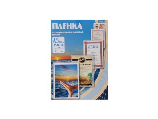 Пленка для ламинирования Office Kit, 60 мик, А5, 100 шт., глянцевая 154х216 (PLP10120)