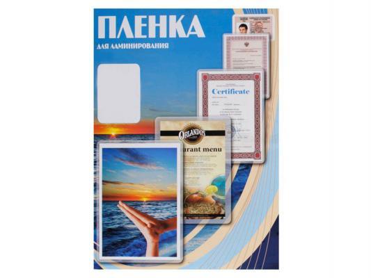 Пленка для ламинирования Office Kit, 150 мик, 100 шт., глянцевая 85х120 (PLP11211-1) пленка для ламинирования 303х426 100 мик 100 шт office kit plp10630