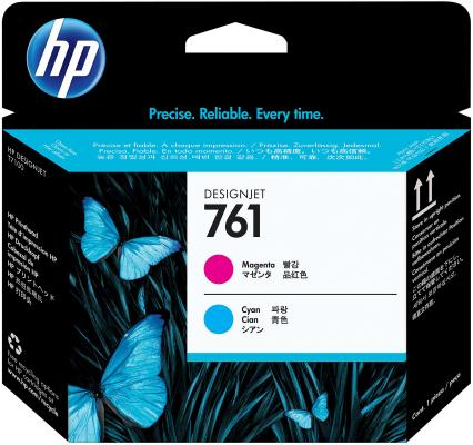 Печатающая головка HP №761 CH646A пурпурный/голубой для HP Designjet T7100 hot sales 80 printhead for hp80 print head hp for designjet 1000 1000plus 1050 1055 printer