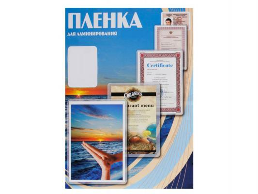 Пленка для ламинирования Office Kit, 125 мик, 100 шт., глянцевая 65х95 (PLP10905) пленка для ламинирования office kit 75х105 125 мик 100 шт plp11609 plp11609
