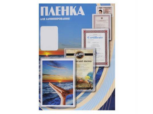 Пленка для ламинирования Office Kit, 125 мик, 100 шт., глянцевая 54х86 (PLP10602) пленка для ламинирования office kit 100 мик а3 100 шт глянцевая 303х426 plp10630
