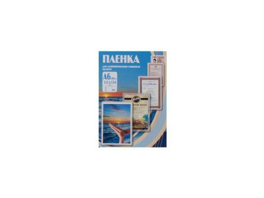 Пленка для ламинирования Office Kit, 100 мик, А6, 100 шт., глянцевая 111х154 (PLP111*154/100) 12pcs hgw15ca 100