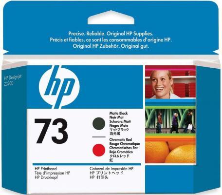 Печатающая головка HP №73 CD949A матовый черный/хроматический красный для HP Designjet Z3200 цены