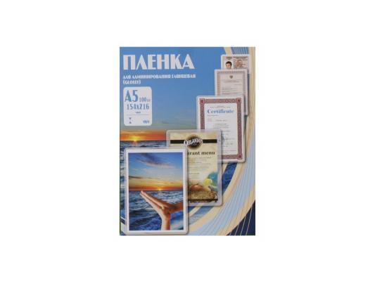 Пленка для ламинирования Office Kit 80 мик А5 100 шт. глянцевая 154х216 (PLP10320)