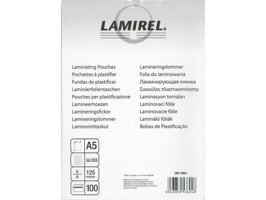 Пленка для ламинирования Fellowes Lamirel LA-7866101 А5 125мкм 100шт.