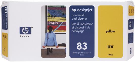 Картридж HP C4963A 83 для DesignJet 5500 UV/5500ps UV/5000 UV/5000ps UV желтый 12v 30 40 a amp 5 pin 5p automotive harness car auto relay socket 5 wire