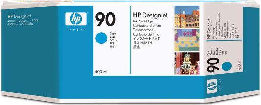 Струйный картридж HP C5061A №90 голубой для HP DesignJet 4000/4500 картридж hp 90 400ml cyan c5061a