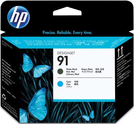 Картридж HP C9460A 91 для Designjet Z6100 матовый черный/голубой