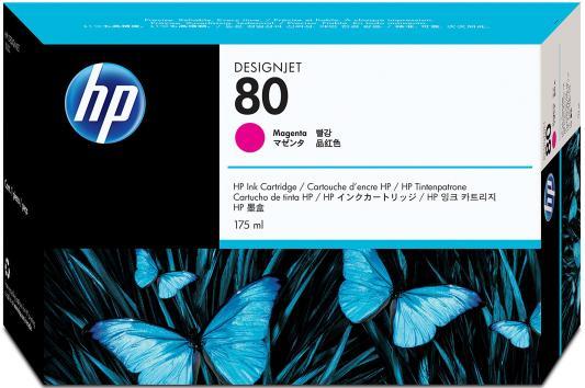 Струйный картридж HP C4874A пурпурный для HP DJ 1050C цена