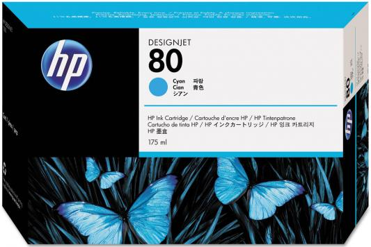Струйный картридж HP C4872A голубой для HP DJ 1050C картридж hp c4874a для hp dj 1050c пурпурный