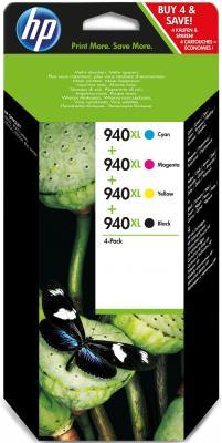 Струйный картридж HP C2N93AE цветной для HP Officejet Pro 8000/8500 hp cn053ae 932xl black струйный картридж