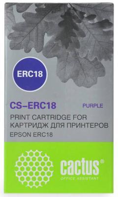 Картридж матричный Cactus CS-ERC18 для Epson ERC 18/Samsung ER4615-R purple картридж cactus cs ept1634 для epson wf 2010 2510 2520 2530 2540 2630 2650 2660 желтый