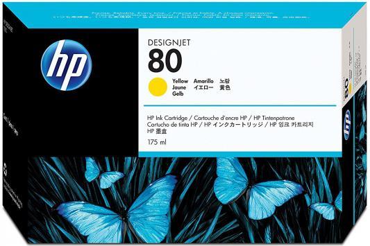 Струйный картридж HP C4873A №80 желтый для HP DJ 1050C цена