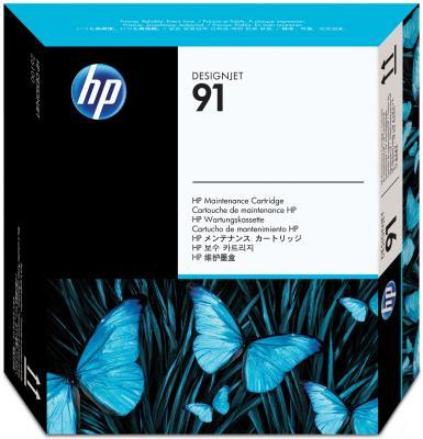 Фото - Картридж HP C9518A №91 для техобслуживания Designjet Z6100 картридж hp c9485a 91 для hp dj z6100 желтый 3шт