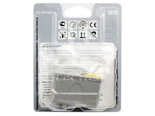 Струйный картридж Cactus CS-EPT0074 черный для Epson 785/790/PM-3700