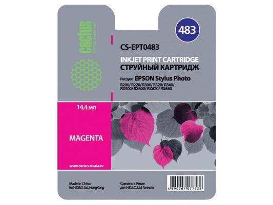 Струйный картридж Cactus CS-EPT0483 пурпурный для Epson Stylus Photo R200/R220/R300/R320/R340 cactus cs ept347 gray картридж струйный для epson stylus photo 2100