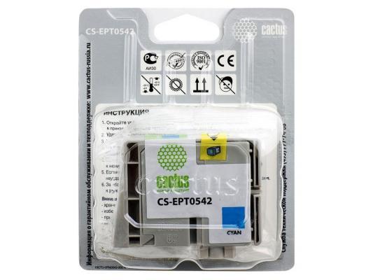 Струйный картридж Cactus CS-EPT0542 голубой для Epson Stylus Photo R800/R1800 450стр. cactus cs ept347 gray картридж струйный для epson stylus photo 2100