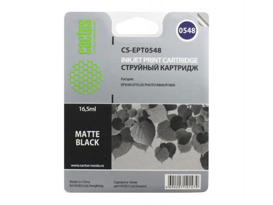 Струйный картридж Cactus CS-EPT0548 черный для Epson Stylus Photo R800/R1800 450стр.