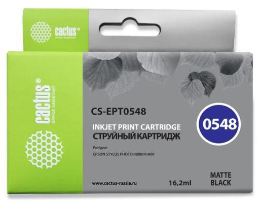Струйный картридж Cactus CS-EPT0548 черный для Epson Stylus Photo R800/R1800 450стр.