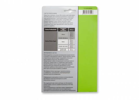 Фотобумага Cactus CS-GA520050 A5/200г/м2/50л. глянцевая для струйной печати