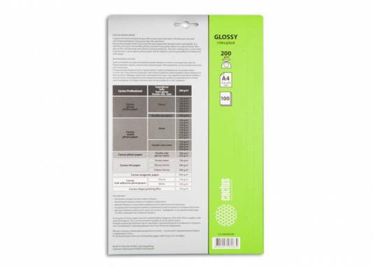 Фотобумага Cactus CS-GA4200100 A4/200г/м2/100л. глянцевая для струйной печати бумага cactus cs ga4200100 a4 200г кв м глянцевая 100л