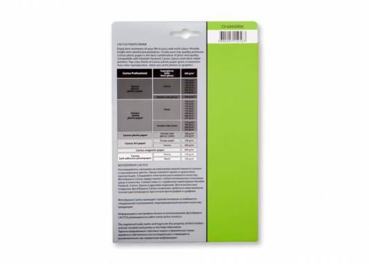 Фотобумага Cactus CS-GA523050 A5/230г/м2/50л. глянцевая для струйной печати