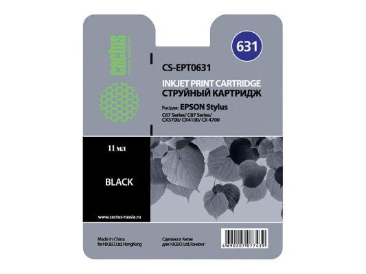 Струйный картридж Cactus CS-EPT0631 черный для Epson Stylus C67/C87/CX37000 250стр. cactus cs ept0631 black струйный картридж для epson stylus c67 series c87 series cx3700
