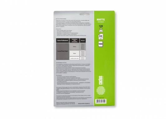 Фотобумага Cactus CS-MA4120100 A4/120г/м2/100л. матовая для струйной печати