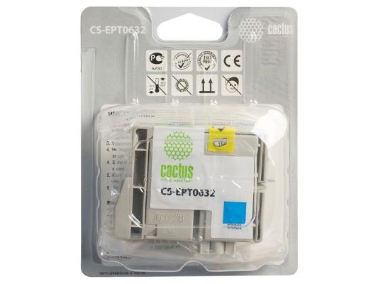 Струйный картридж Cactus CS-EPT0632 голубой для Epson Stylus C67/C87/CX37000 hot sale 1bt33 two tone ombre brazilian human middle parting u part wigs body wave ombre u part wigs for black women free ship