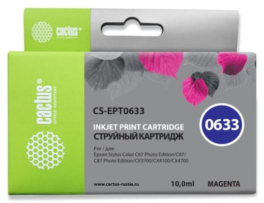 Струйный картридж Cactus CS-EPT0633 пурпурный для Epson Stylus C67/C87/CX37000 250стр.