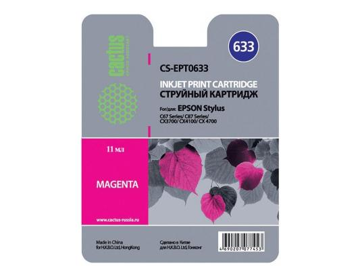Струйный картридж Cactus CS-EPT0633 пурпурный для Epson Stylus C67/C87/CX37000 250стр. картридж cactus cs ept1634 для epson wf 2010 2510 2520 2530 2540 2630 2650 2660 желтый