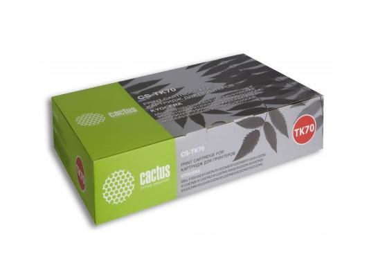 Картридж Cactus CS-TK70 для Kyocera Mita FS 9100 черный 40000стр