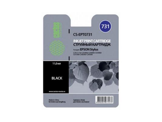 Струйный картридж Cactus CS-EPT0731 черный для Epson Stylus С79/C110/СХ3900/CX4900/CX5900 принтер струйный epson l312