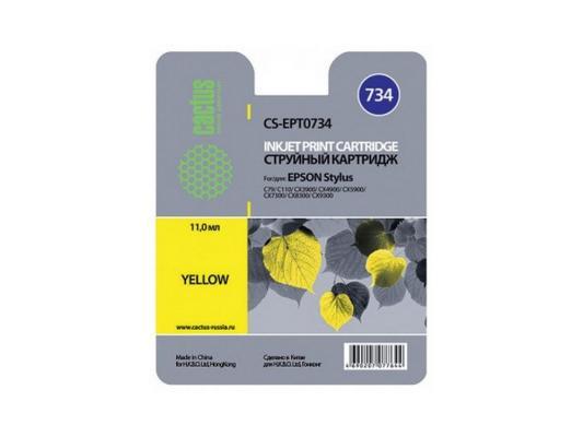 Стуйный картридж Cactus CS-EPT0734 желтый для Epson Stylus С79 C110/СХ3900/CX4900/CX5900 картридж cactus cs ept0735 для epson stylus с79 c110 сх3900 cx4900 цветной 270стр 4шт