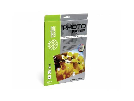 Фотобумага Cactus CS-MA414020 матовая А4 140 г/м2 20 листов
