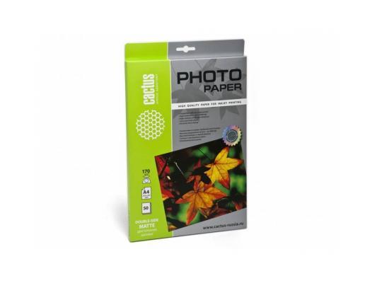 Фотобумага Cactus CS-MA417050DS матовая двусторонняя A4 170 г/м2 50 листов