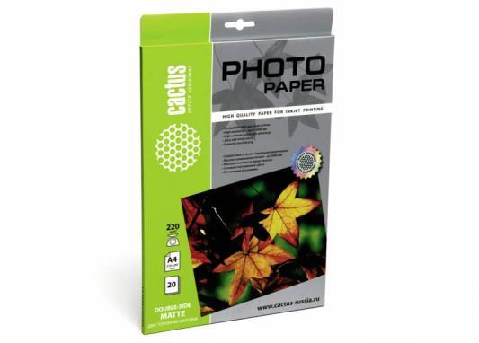 Бумага Cactus CS-MA422020DS A4/220г/м2/20л. матовая для струйной печати цена