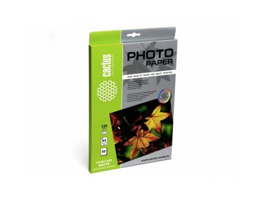 Фотобумага Cactus CS-MA422050DS матовая двусторонняя А4 220 г/м2 50 листов