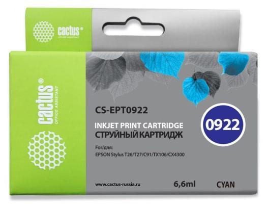 Струйный картридж Cactus CS-EPT0922 голубой для Epson Stylus C91/CX4300/T26/T27/TX106 500стр. картридж cactus cs ept1634 для epson wf 2010 2510 2520 2530 2540 2630 2650 2660 желтый