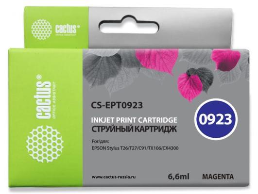 Струйный картридж Cactus CS-EPT0923 пурпурный для Epson Stylus C91/CX4300/T26/T27/TX106/TX109